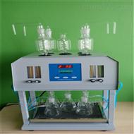 LB-100F高氯COD消解器-路博