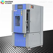 SMA-22PF高低温湿热实验房2019升级版低噪音检测设备