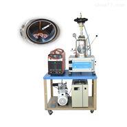 微型金屬熔煉爐MSM20-7(非自耗式)