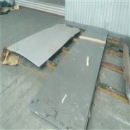 Inconel625不锈钢板-Inconel625钢板零切