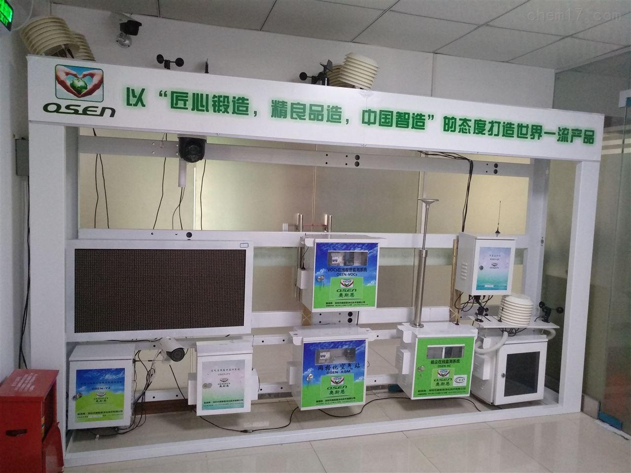 电容式原理负氧离子在线监测设备
