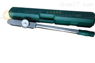 刻度扭矩扳手|0-3n.m刻度式扭力扳手價格