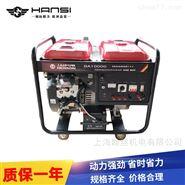 双缸10/12/15KW汽油发电机好品质HANSI