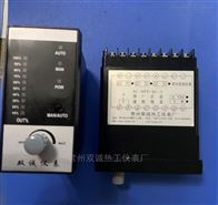 SC-NFP-KC-5可控硅触发器