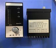 NFP-KC-3可控硅触发器