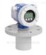 買FMU42型E+H液位傳感器壽命長