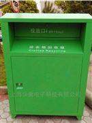 防尘防损智能旧衣物回收箱防水计重秤