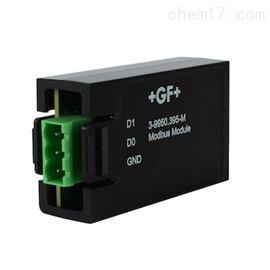 G+F风门执行器9950 Modbus模块