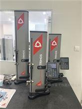 瑞士TRIMOS一维测高仪,测距仪V5-400mm,V5-700mm,V5-1100mm