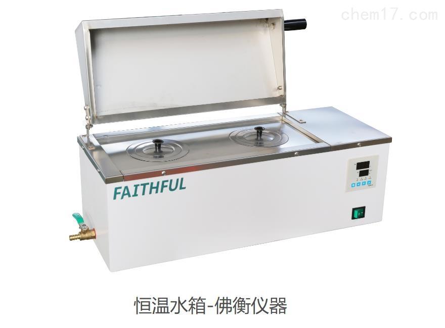 菲斯福三用恒溫/電熱恒溫水箱
