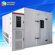 WTHC-08L-S皓天步进式温湿度试验室