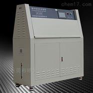HT-UV3紫外线灯耐气候光老化测试箱,UV灯管供应