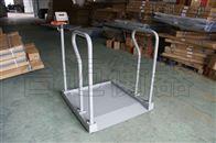 轮椅秤生产厂家/300kg医院轮椅称重磅