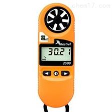 ZRX-18040手持式气象仪
