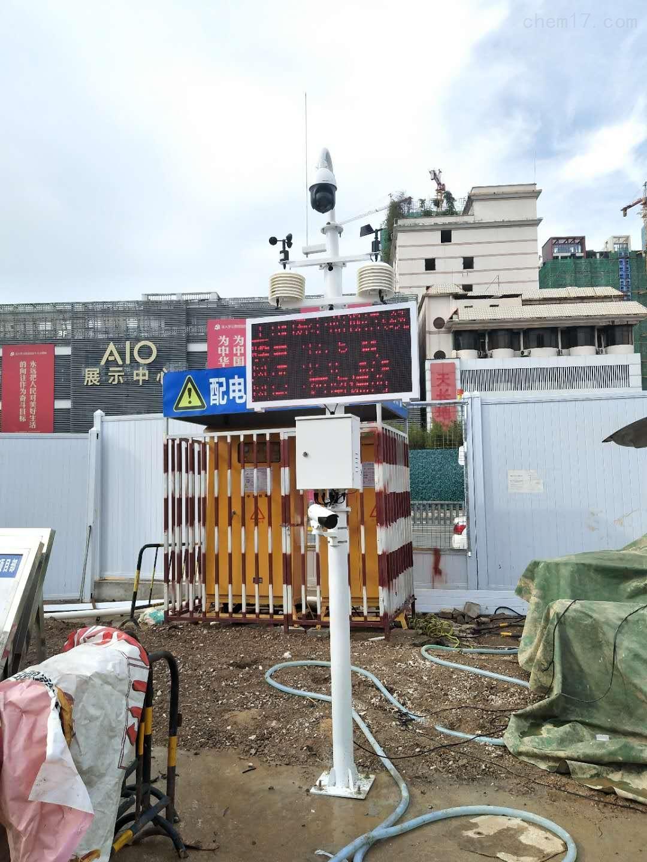 清远施工现场TSP视频在线监控设施