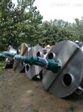 长期回收二手6吨双锥混合机