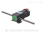 0LB20N-2LH直线减速机