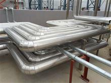 铝皮管道保温施工工程承包