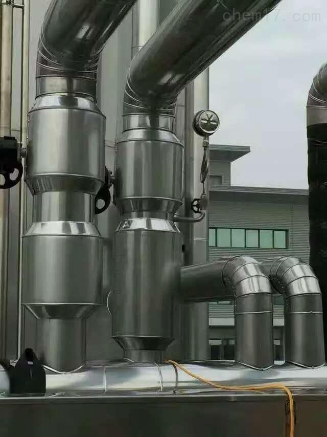 管道铝皮保温包工包料厂家报价