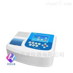 氨氮多参数水质测定仪