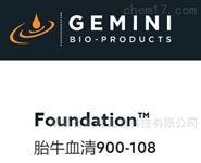 GEMINI 900-108胎牛血清现货