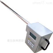 LB-7025A型便攜式油煙檢測儀-路博環保