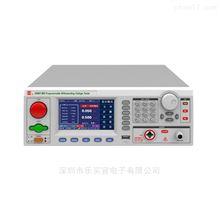 CS9912AN/CS9912BN南京长盛CS9912AN/CS9912BN程控耐压测试仪