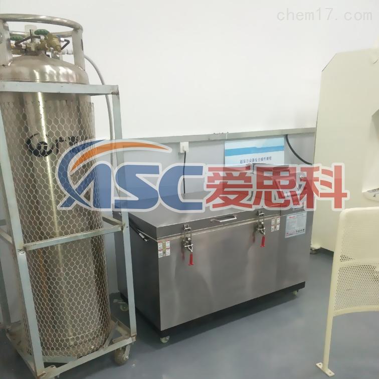 液氮冷装配