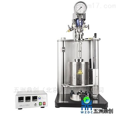 WZ-500五洲鼎创北京WZ系列机械搅拌高压反应釜