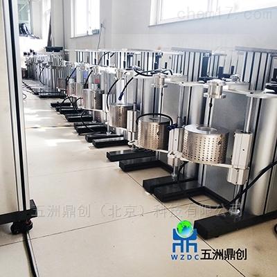 WZ100北京直供反应釜 不锈钢微型小型釜