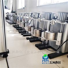 北京鼎創直供 WZ系列機械攪拌高壓反應釜