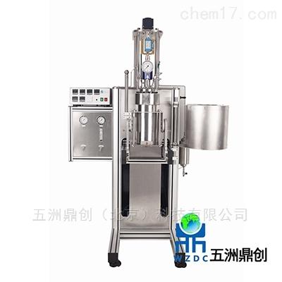 WZ200WZ200北京实验室不锈钢简易高压反应釜