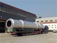 貴州云母片轉筒干燥機廠家定制