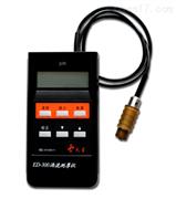 ED300氧化膜测厚仪