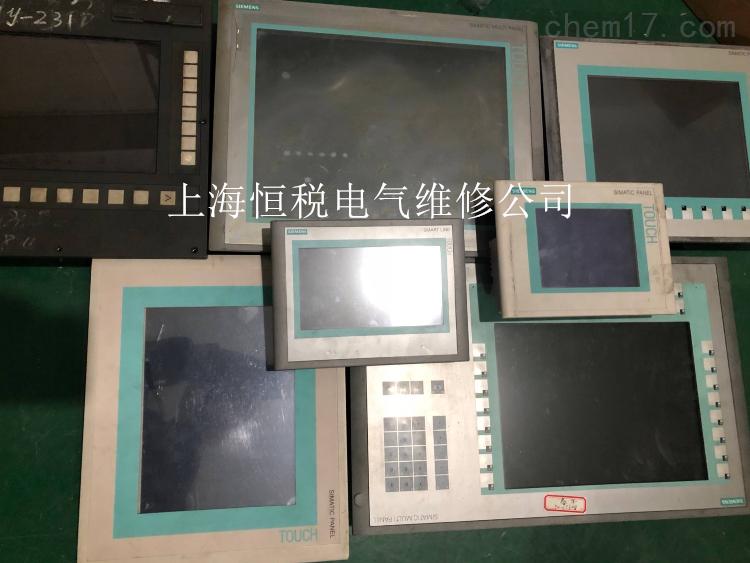西门子MP377白屏修理(触摸屏十年修复率)