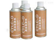 CYCL-O漏油檢測劑