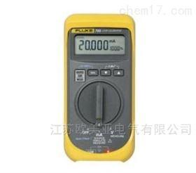 Fluke 705Fluke 705回路校验仪