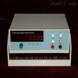 GLOW28120台式四位半交直流高阻数字电压表