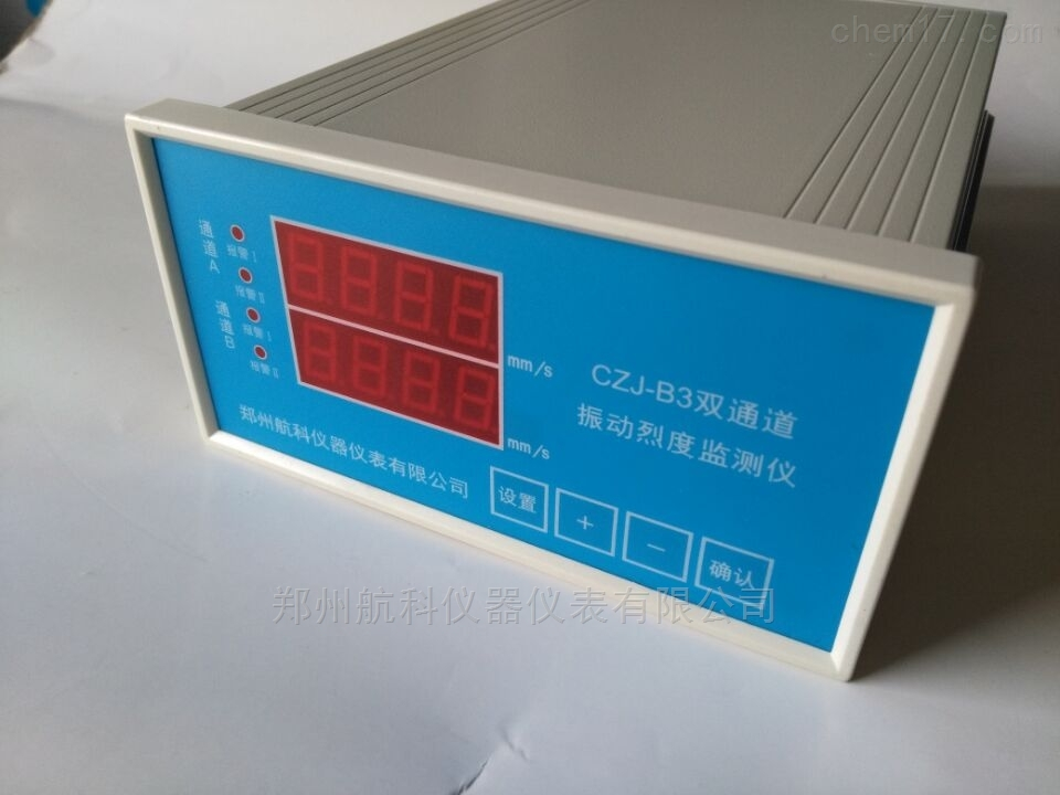 ZXP-J510振动检测保护仪