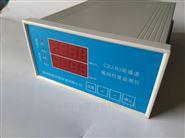 VRS2000A4振動烈度監測儀