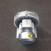 3KW220V高压鼓风机