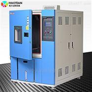 THC-225PF东莞标准高低温交变湿热试验箱