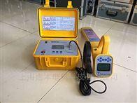 GY9006电力系统地下管线探测仪报价
