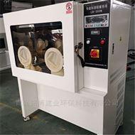 LB-350N 物优价廉 低浓度恒温恒湿称重系统