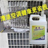卡潔爾空調外機翅片清洗劑散熱片除油劑