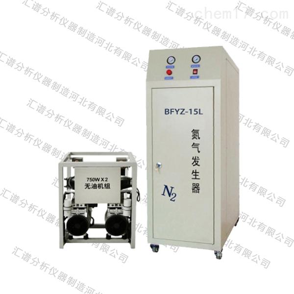 混合物的结构分析用液质联用仪氮气发生器
