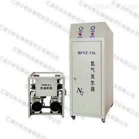 BFYZ-15混合物的結構分析用液質聯用儀氮氣發生器