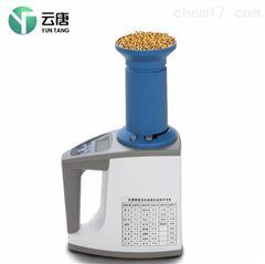 YT-L80粮食水分快速测定仪