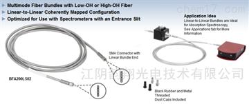 Thorlabs線性轉線性光纖束
