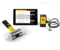 HC-DT51HC-DT51 无线基桩动测仪